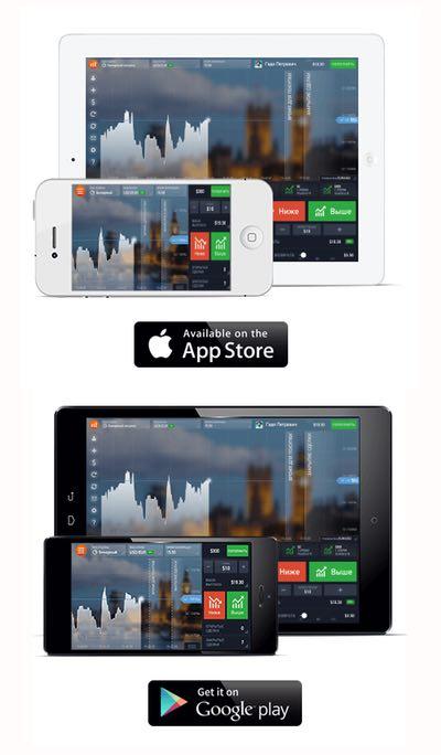 App para celulares de IQ Option (captura de pantalla)